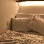 Das Bett im Kapselhotel